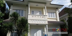 Nice Villa Thao Dien for Rent,